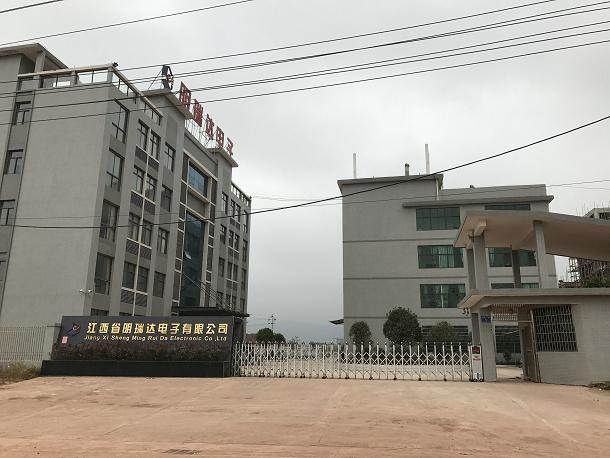 江西省明瑞達電子有限公司 _環境展示